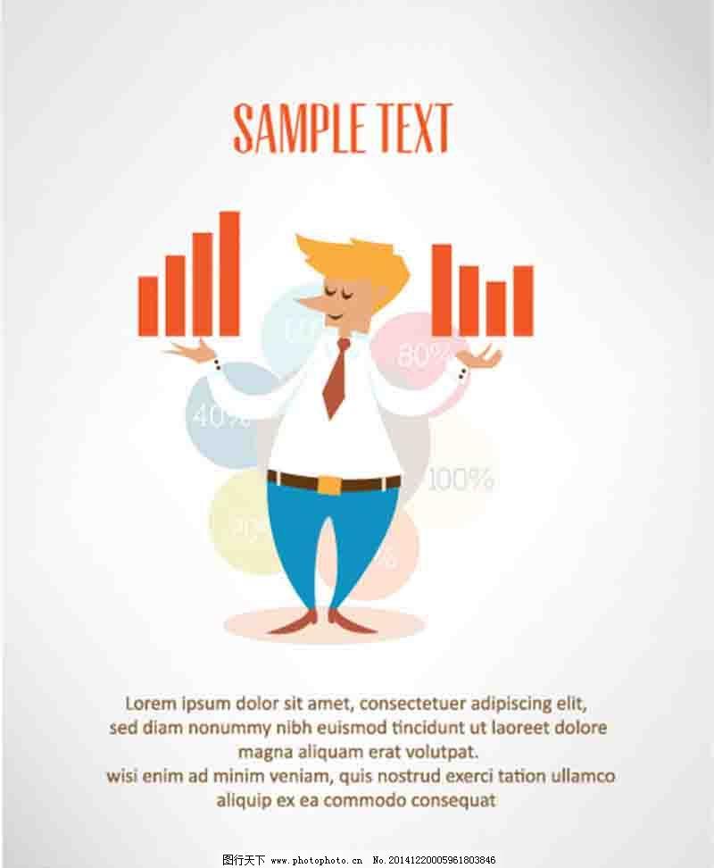 公司 公司画册 金融 经济 企业 商务 商务金融 商业 商务经济设计