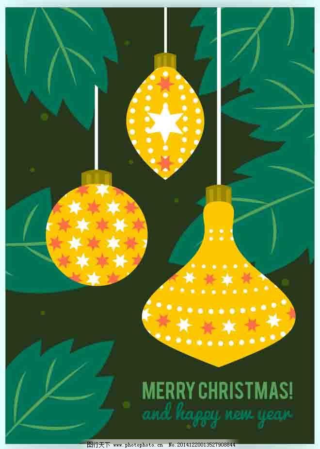 圣诞彩灯图片免费下载 背景元素 广告元素 节日元素 设计 圣诞 圣诞贺