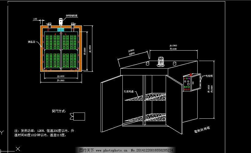 烘箱鼓风机结构图
