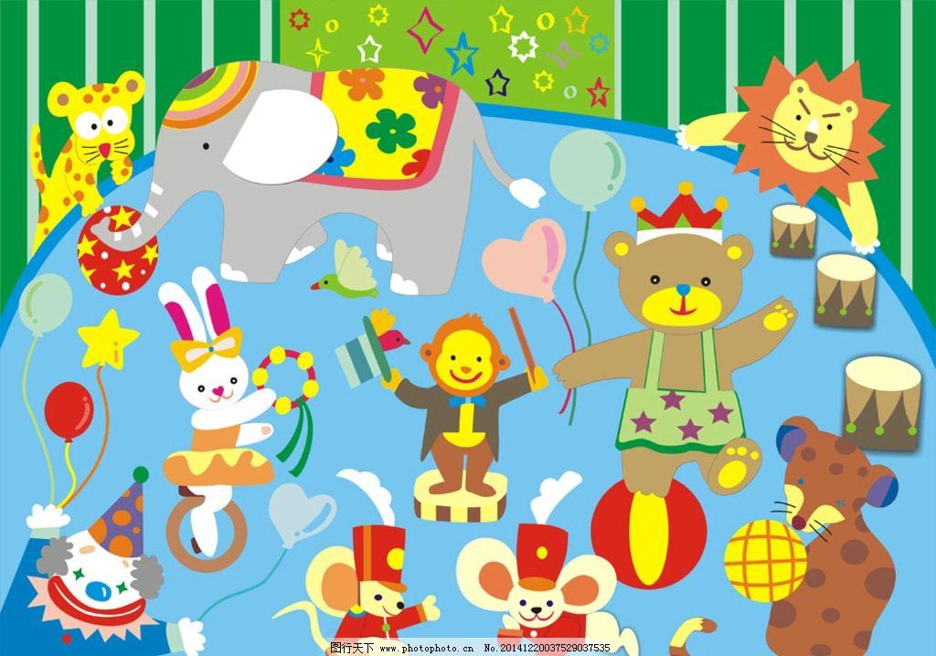 动物卡通童趣图图片