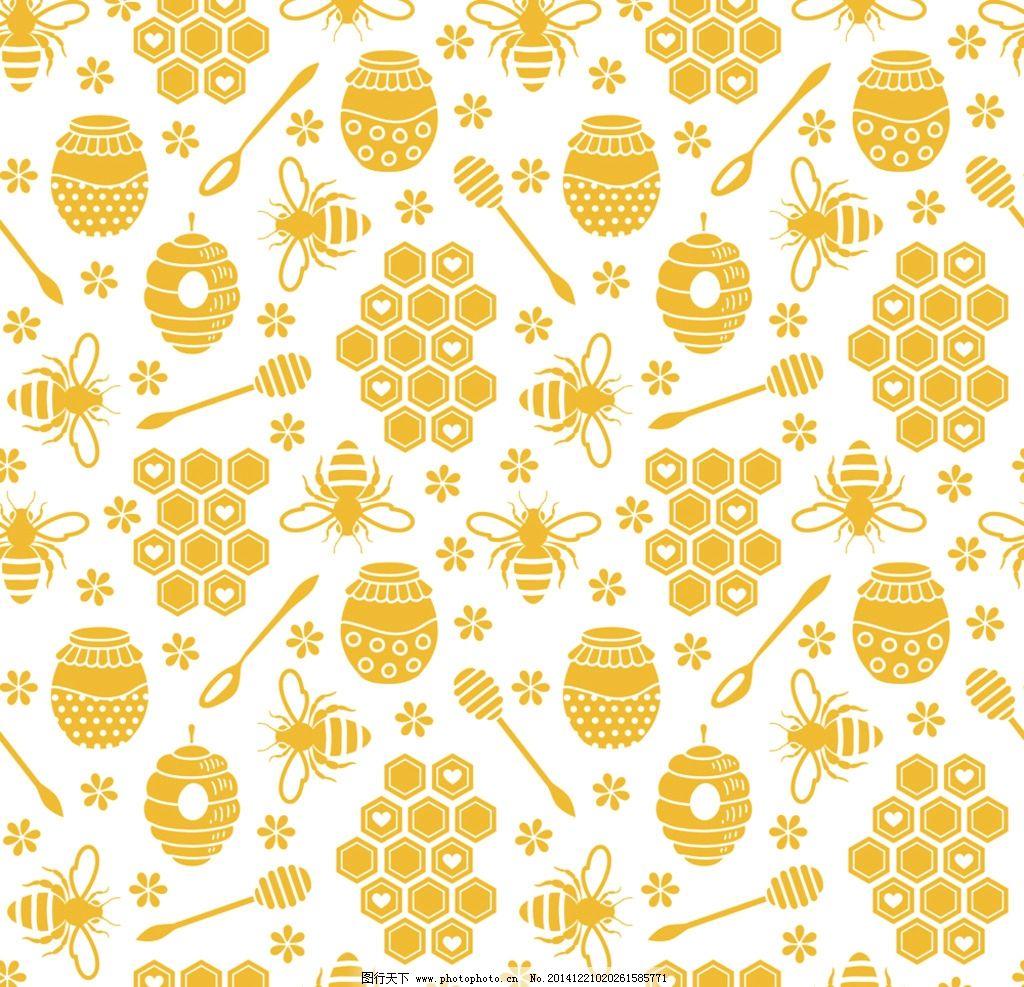 无缝背景 无缝花纹 墙纸 壁纸 蜂蜜 手绘 时尚 潮流 底纹 矢量