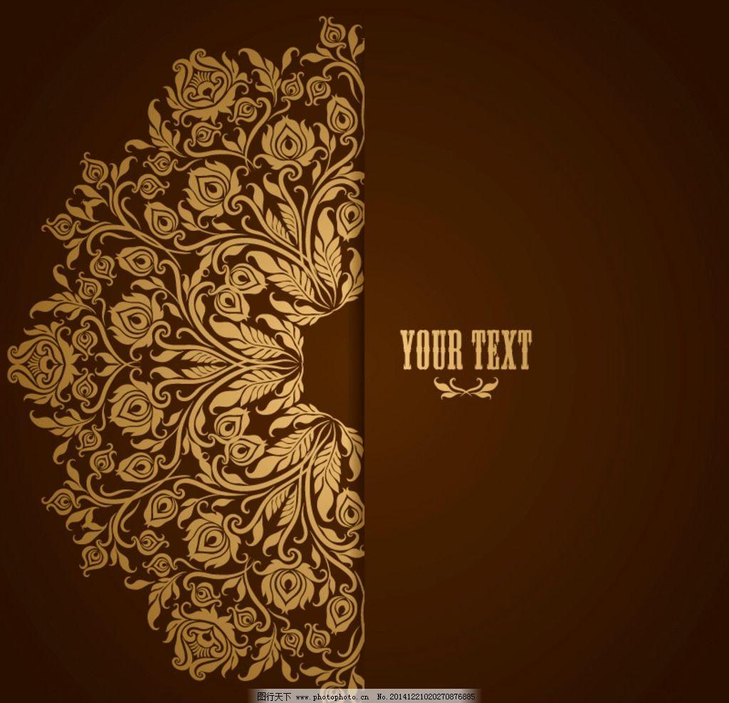 花纹底纹 欧式花纹 装饰 民族花纹 卡片底纹 古典花纹 花纹图案背景