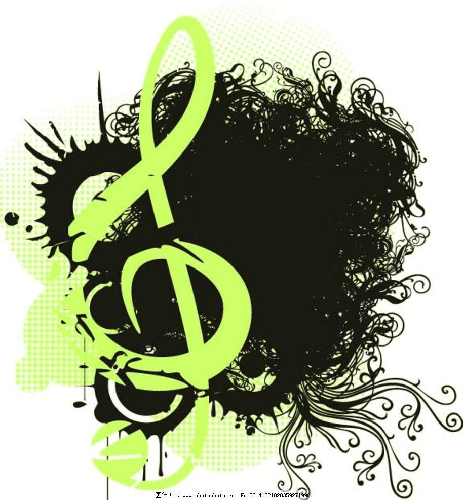 典雅花纹 创意花纹 花纹样式 抽象花纹 设计 花边花纹 底纹边框 音符