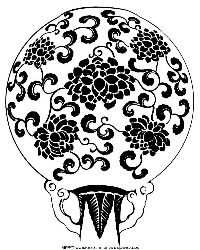 传统图案图片,传统纹样 黑白纹样 花纹 黑白底纹 底纹