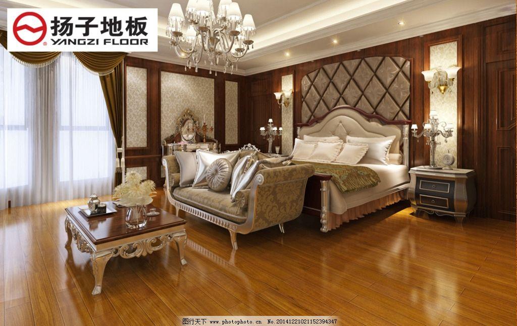 木地板效果图 卧室木地板
