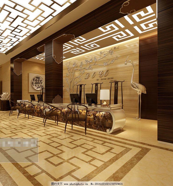古典中式酒店大堂 古典中式酒店大堂免费下载 吧台 艺术 室内装饰模型