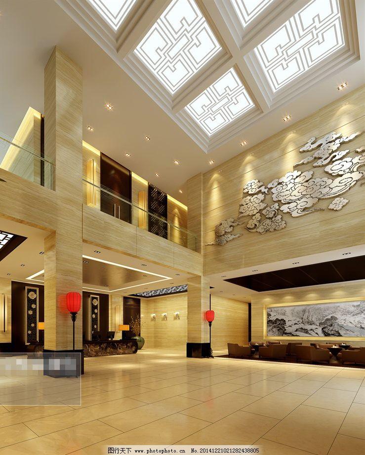艺术酒店大厅