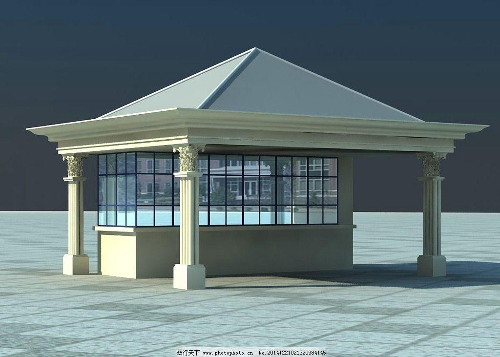 小房子 模型 小房子效果图