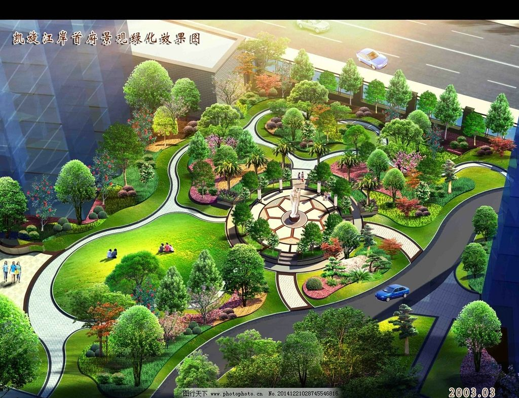彩色小区街道 效果图 园林景观图片