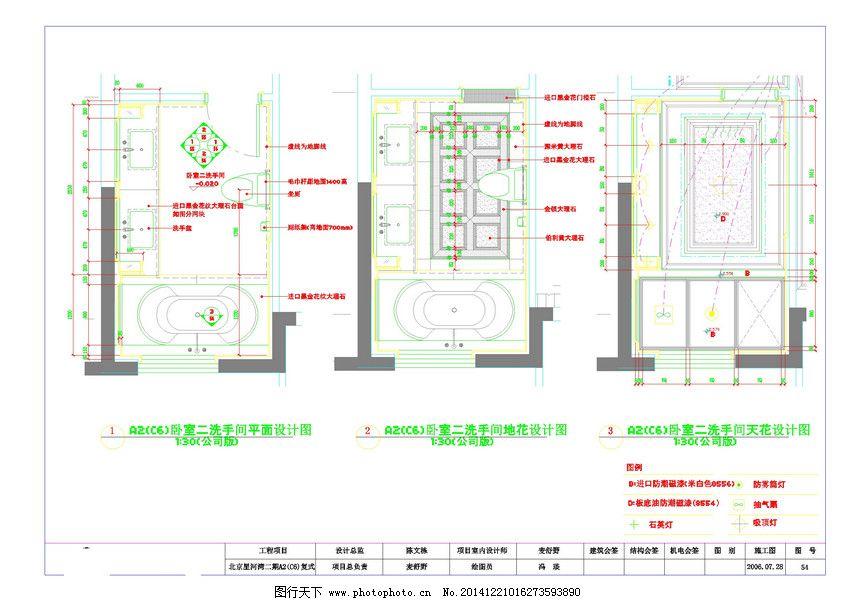 一层卧室二卫平面cad图纸素材 厨房 地板 工装 室内设计 源文件