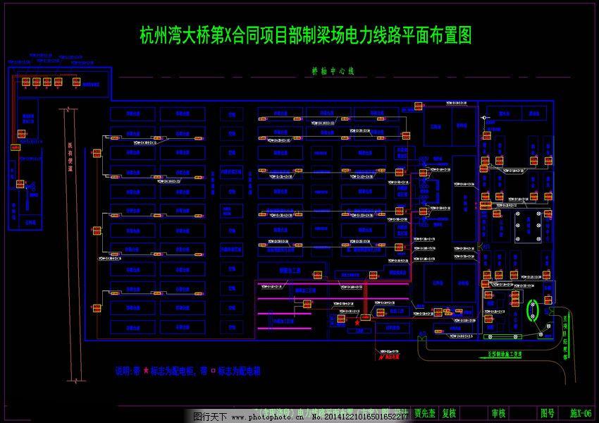 梁场供电线路布置图_cad结构图纸_cad素材_图行天下