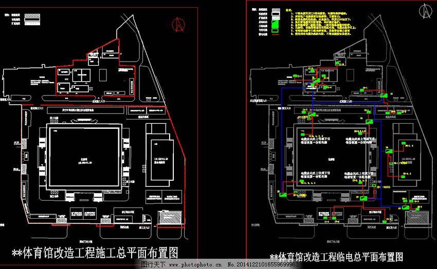 现场临电布置图污水处理厂设计图cad图片