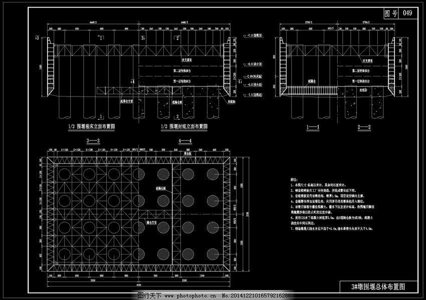 电路 电路图 电子 户型 户型图 平面图 原理图 850_600