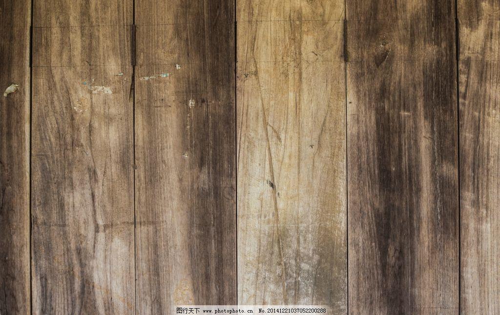 木板 木地板 木纹木地板