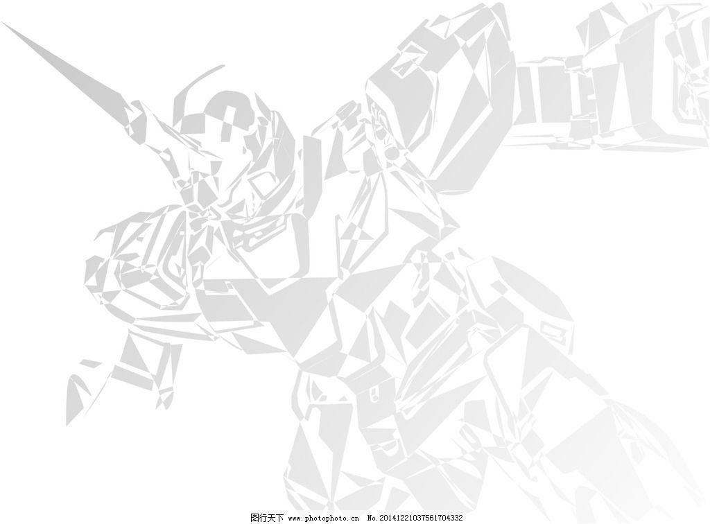 高达独 独角兽 动漫 卡通 人物 设计 动漫动画 其他 200dpi jpg