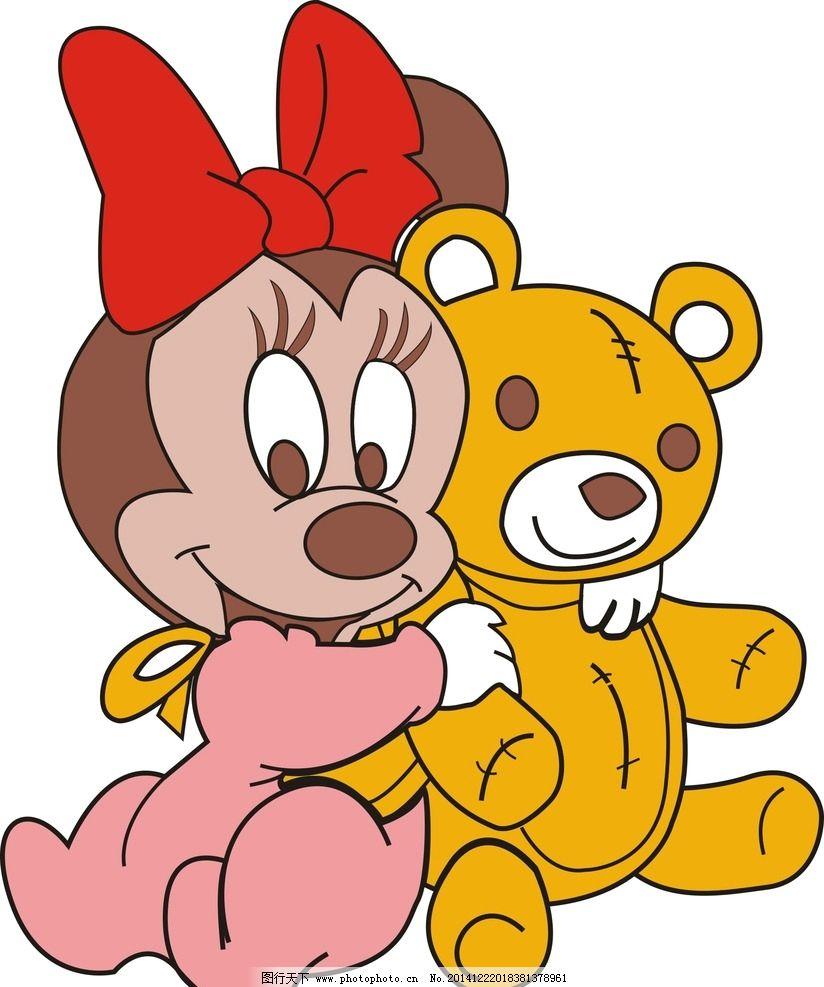 米奇 小熊 卡通 可爱 源文件