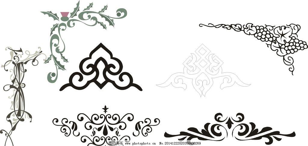 欧式花纹边框 设计 花边花纹 蓝色花纹 古典花纹 花边 边角 花边角 简