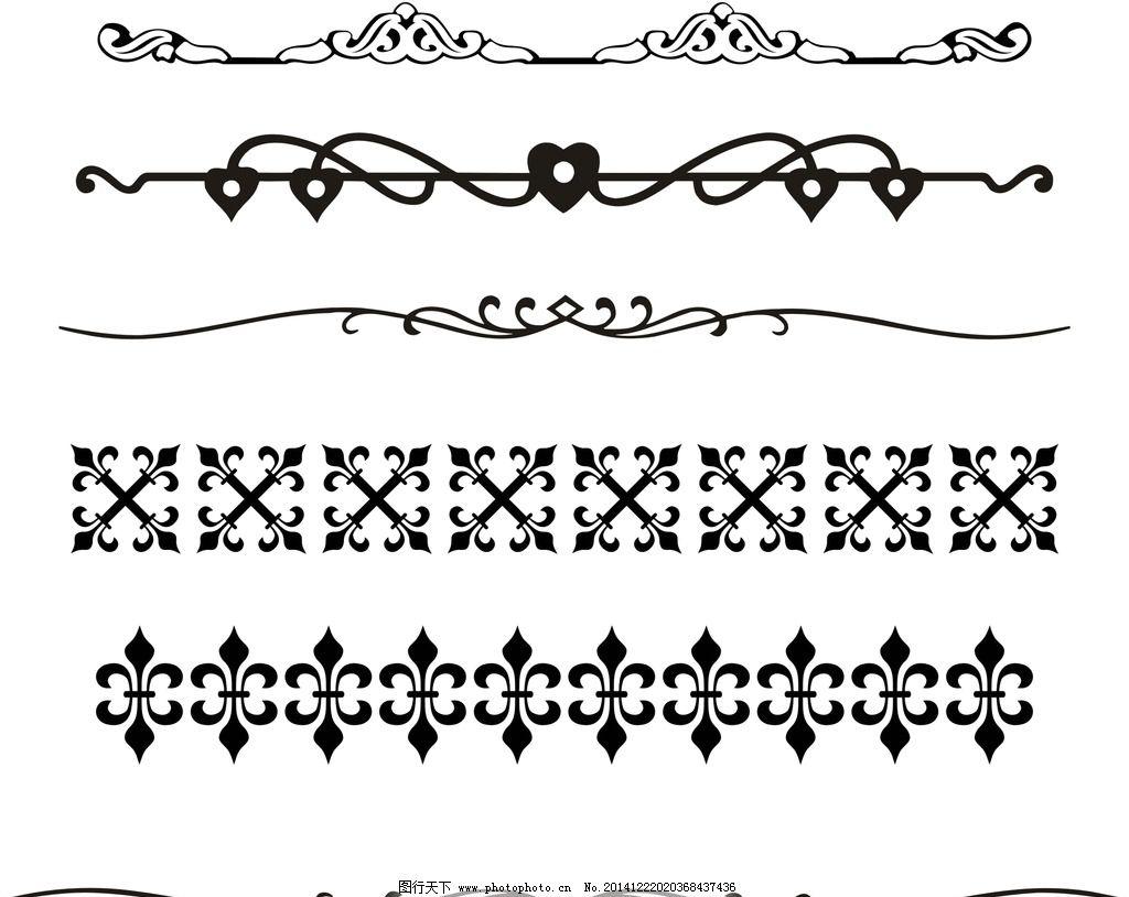 底纹 欧式 各种花纹 古典花边 装饰花纹 时尚 花纹花边 底纹边框 黑白