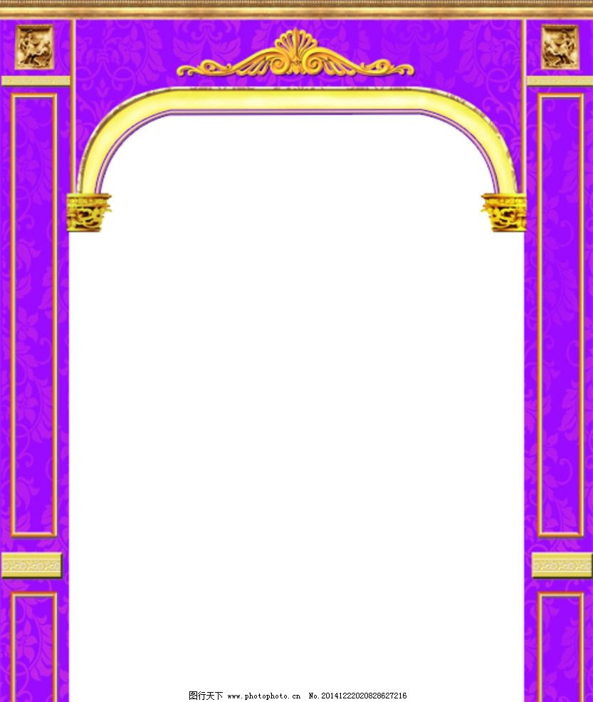 门 婚礼 婚礼设计 紫色 门框 婚礼系列 设计 底纹边框 其他素材 72dpi