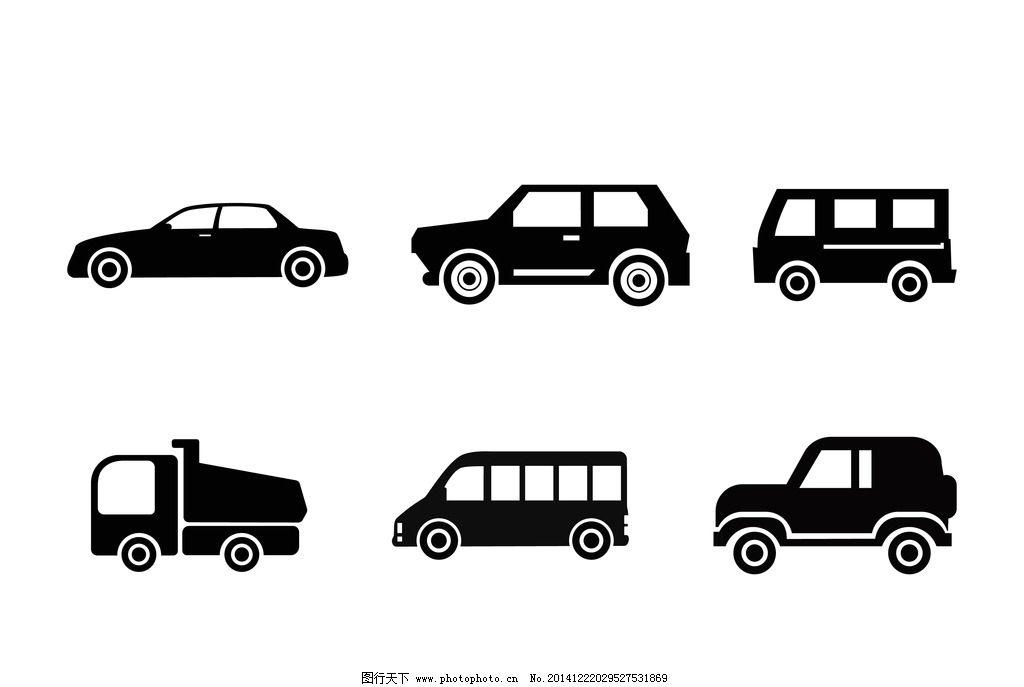 汽车 小车 面包车 货车 油罐车  设计 广告设计 广告设计  ai