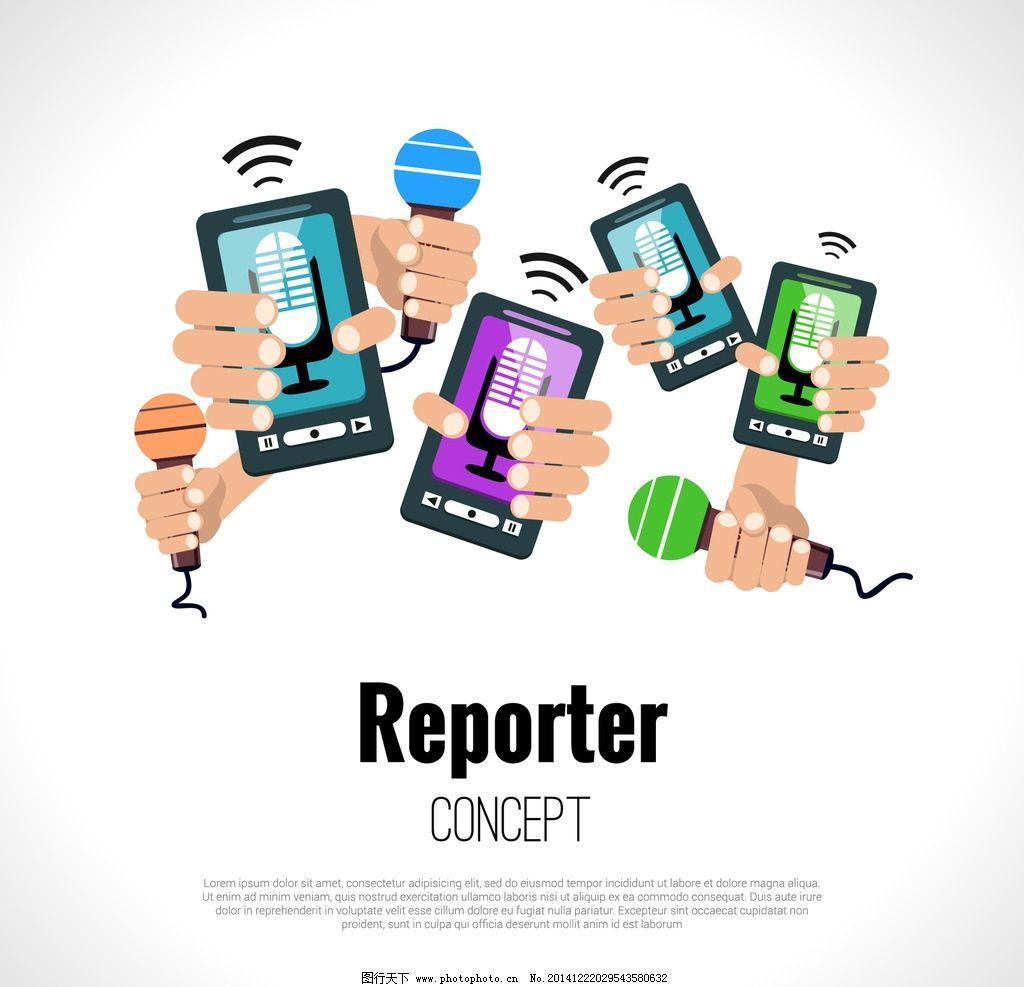 电话 采访 话筒 矢量 素材 设计 广告设计 广告设计 eps