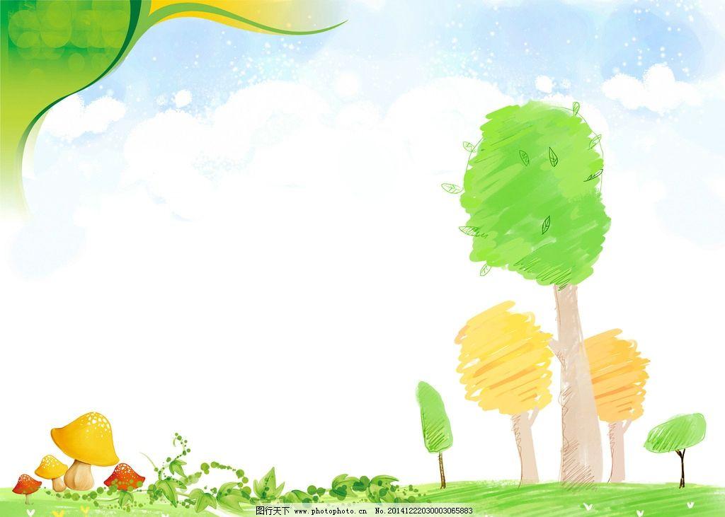 韩国插画背景 韩国 插画 淡雅 背景素材 韩国插画 清新 卡通画 春天风景插画 春天树木 花园 草地 房屋 田园风光 手绘插画 卡通背景 绿色背景 儿童背景 唯美背景 韩国背景 卡通插画 儿童海报 儿童广告 卡通广告 树叶 素材 卡通素材 手绘树木 绿色 蓝天草地白云 蓝天草地 卡通底图 设计 广告设计 海报设计 300DPI PSD
