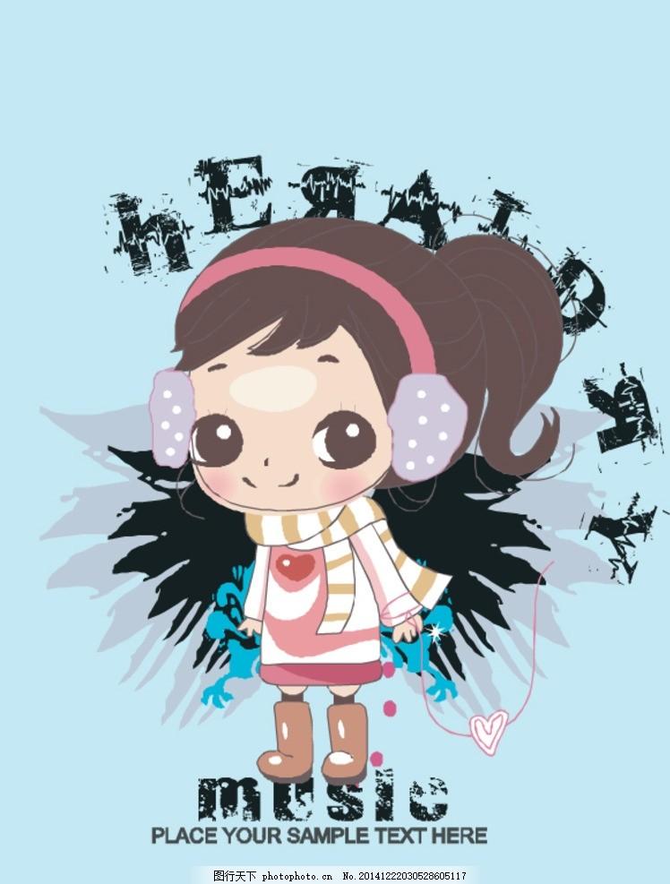 萌萌美少女 呆萌卡通女孩 卡通少女 漫画女孩 美丽卡通女孩 带耳麦的