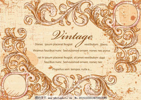 欧式复古底纹 欧式复古底纹免费下载 花纹 牛皮纸 英文 原创设计