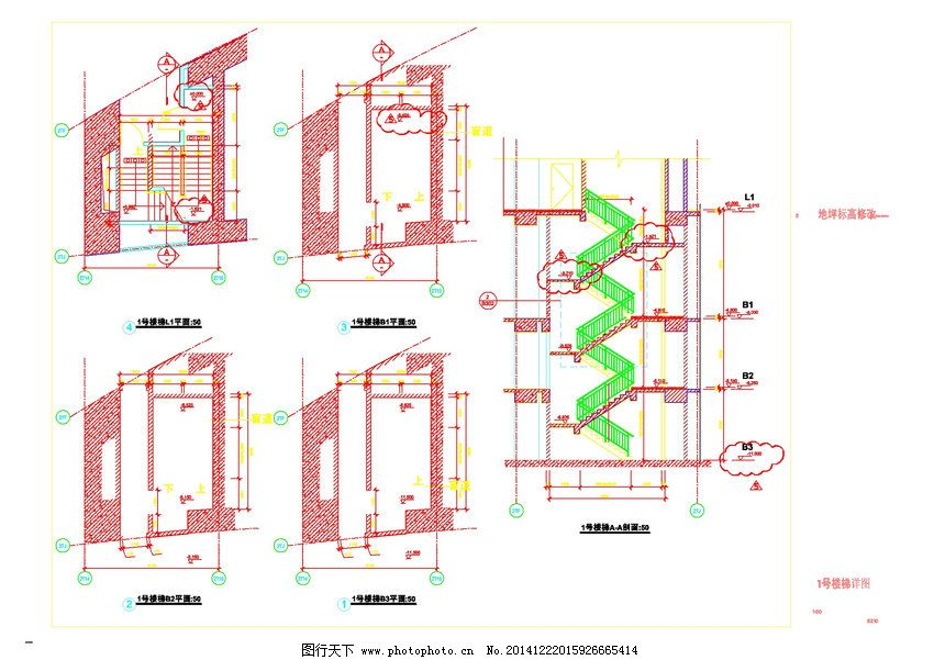 楼梯cad图纸_建筑图纸