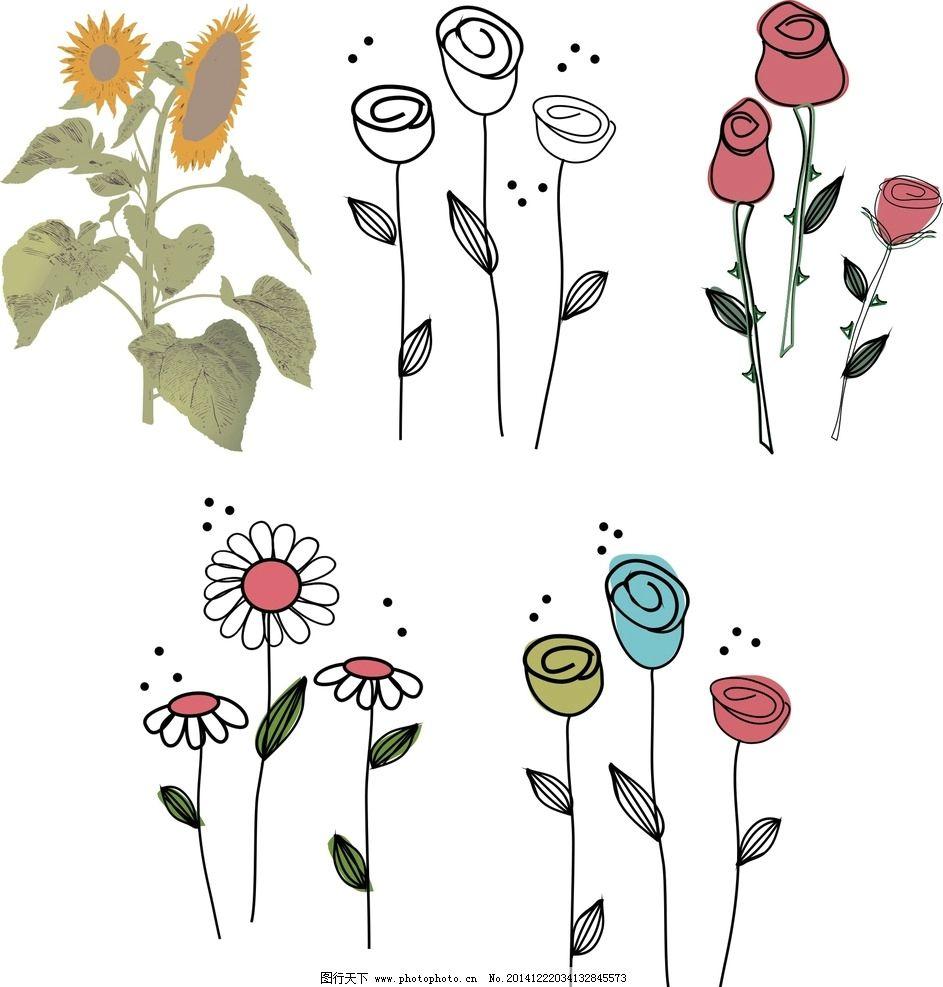 卡通手绘花朵图片