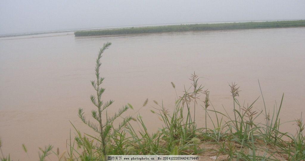 中国 黄河/黄河岸边游山玩水 中国最美湿图片