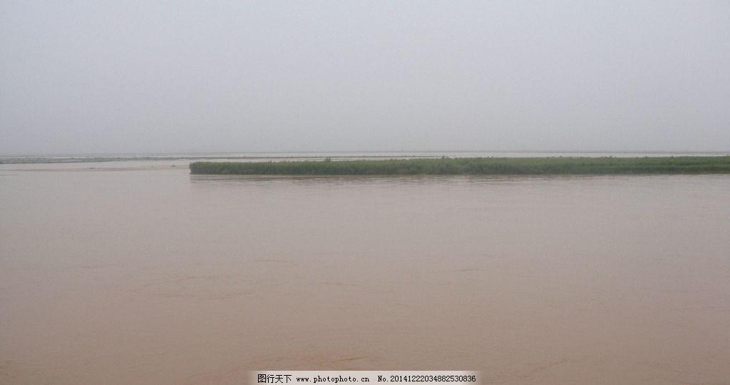 中国 黄河/游山玩水 中国最美湿黄河岸边图片