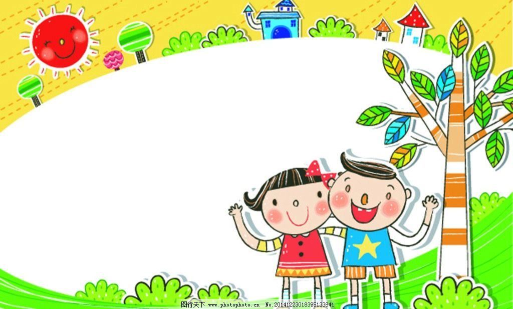 学学校的漫画吴漫画手绘图片