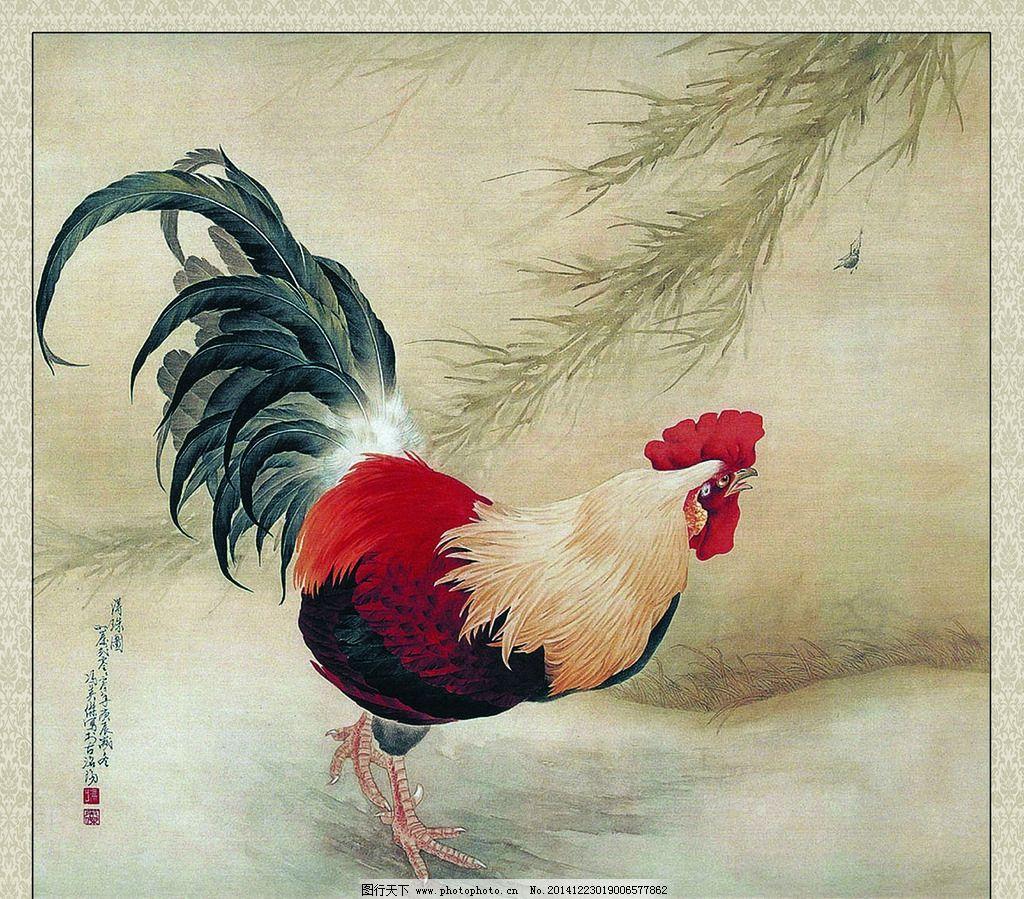 美术 中国画 工笔画 动物 大公鸡 野地 草虫 柳条 冯英杰国画 设计 文