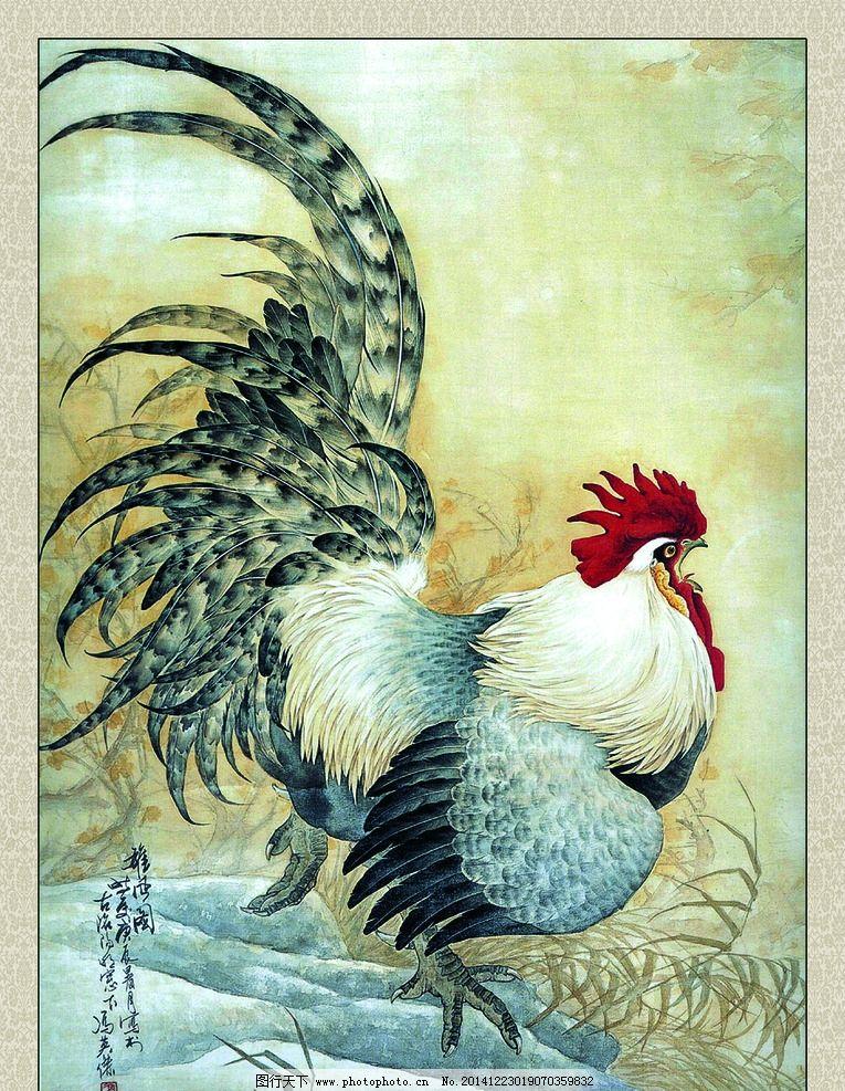 美术 中国画 工笔画 动物 大公鸡 野地 花草 冯英杰国画 设计 文化