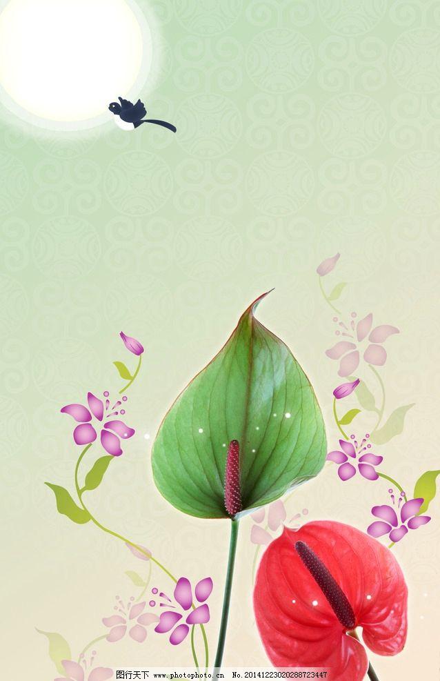 花朵 花纹背景 欧式花纹 法式花纹 背景花纹 纹理背景 底纹边框图片