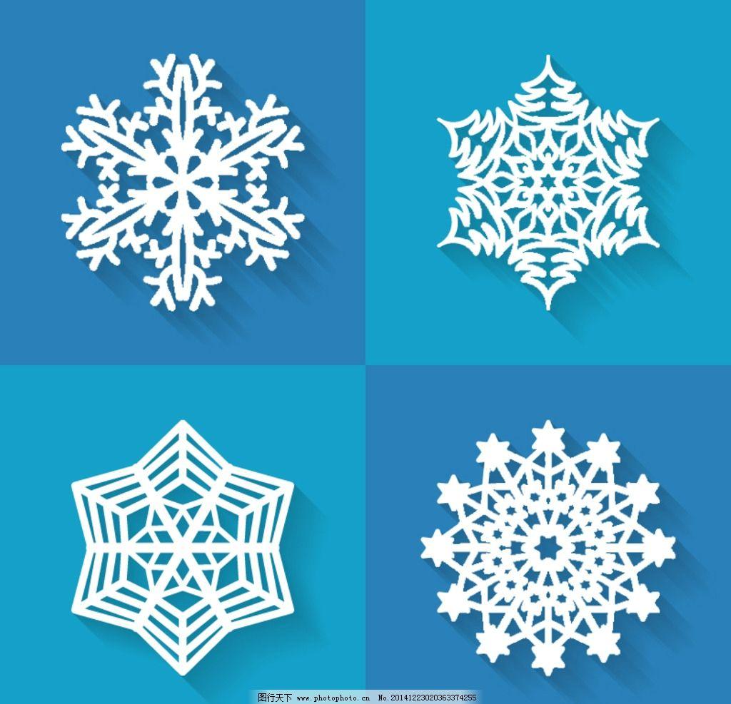 雪花 花纹 雪花图案 手绘 冬季 冬天 白色雪花 剪纸雪花 矢量 底纹