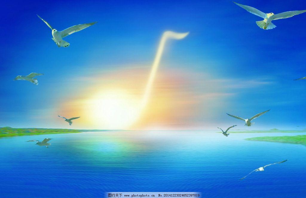 歌曲向着太阳飞翔谱子