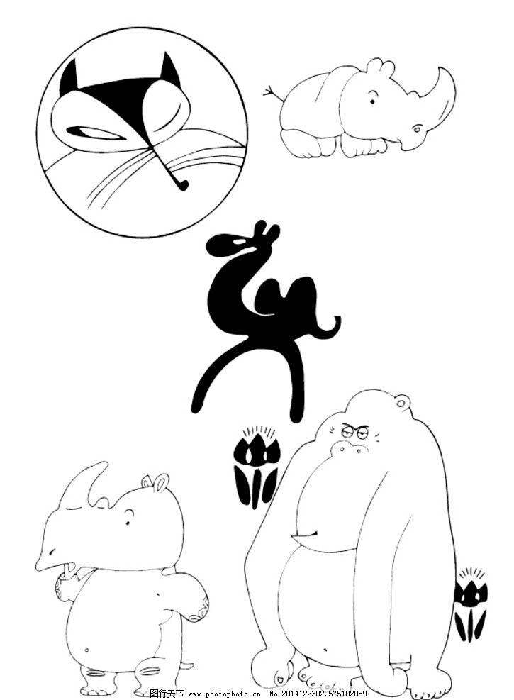 花纹花边 底纹边框 矢量 ai 设计 广告设计 卡通花 猩猩 狐狸 小象