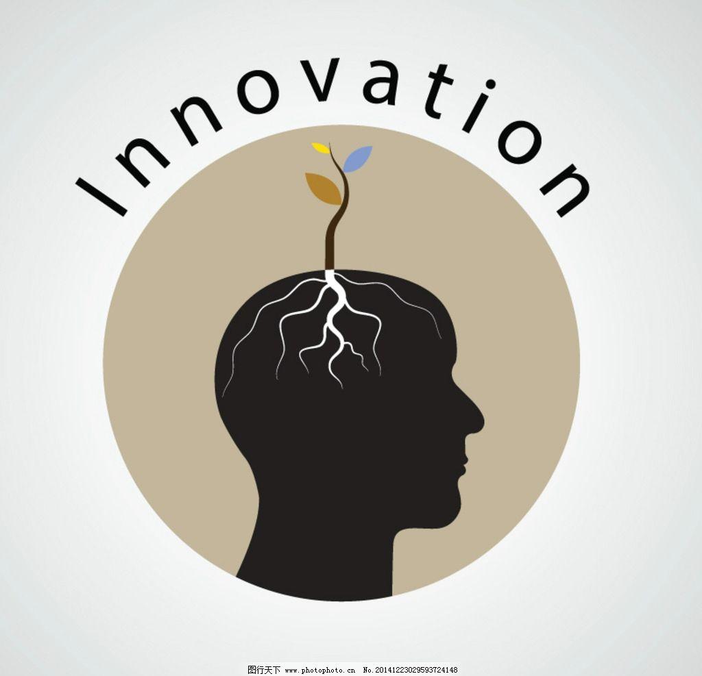 思维 头像 想法 头脑 脑袋 思想 创意 思考 个人思维 矢量