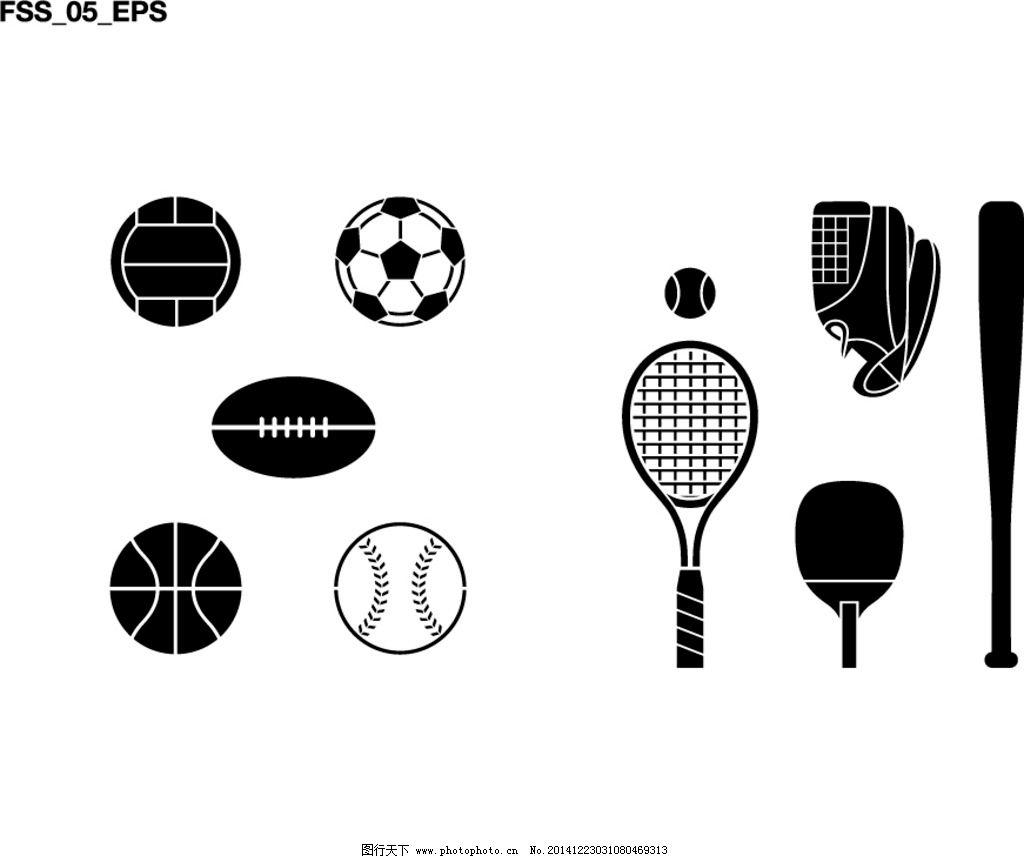 运动器材 羽毛球 足球 篮球图片