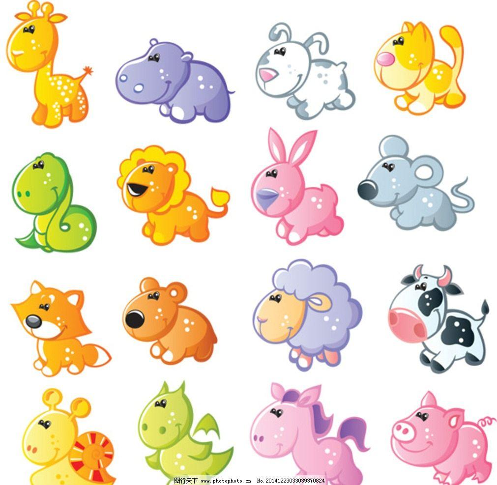 卡通小怪物 可爱 卡通动物