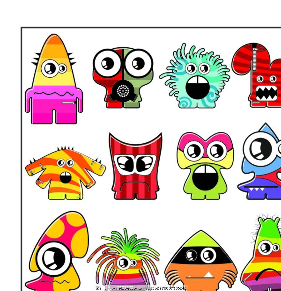 小怪物 卡通小怪物 可爱 卡通人 可爱怪物