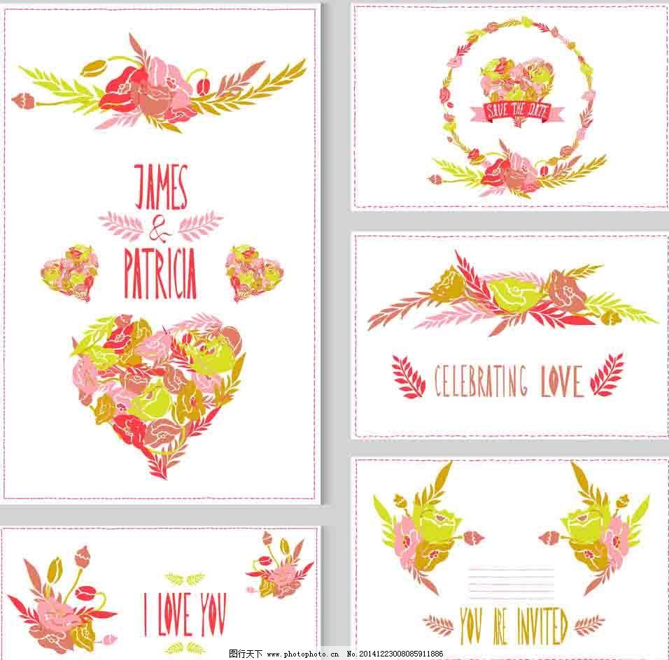 设计 矢量素材 手绘花卉 婚礼 贺卡 花边 边框 植物花纹 婚庆 封面