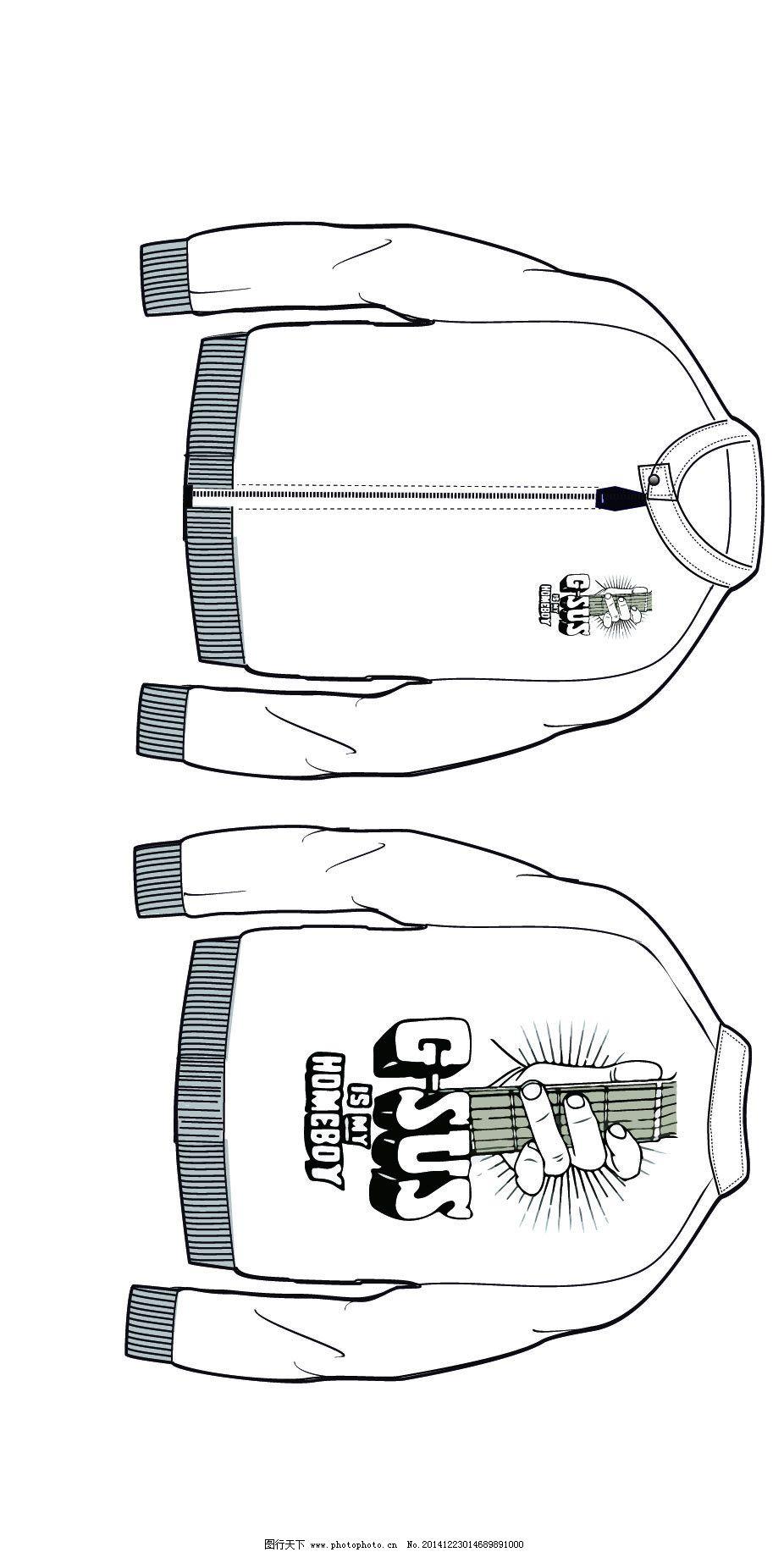 男童立领夹克 男童立领夹克免费下载 设计模版 矢量款式图 原创设计