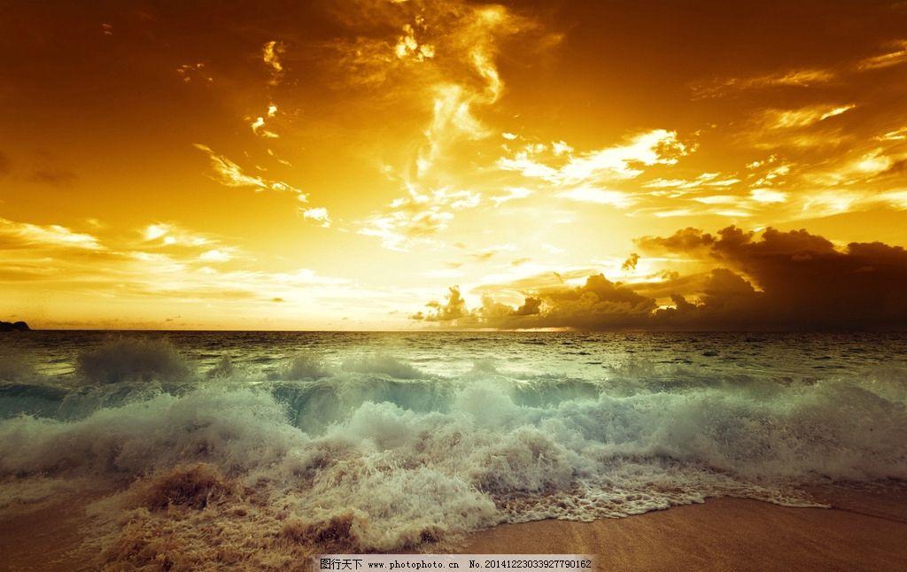 唯美夕阳大海图片