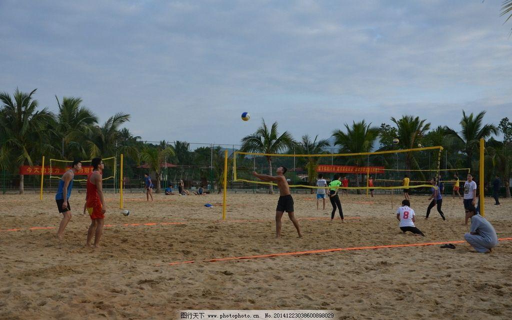 青少年排球 沙滩排球 沙排 体育 体育运动 沙滩 体育运动 摄影 文化艺
