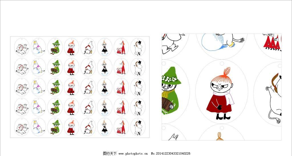 卡通小人物图案 形象设计图片