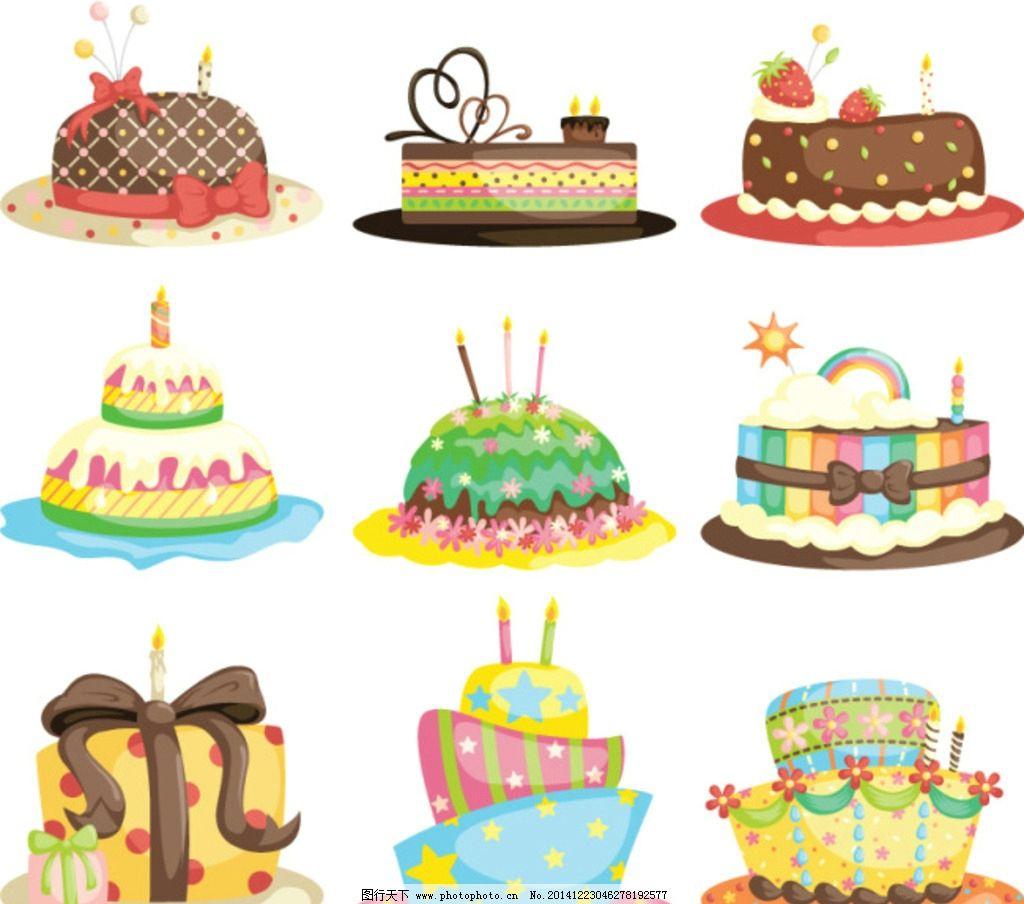 可爱卡通蛋糕
