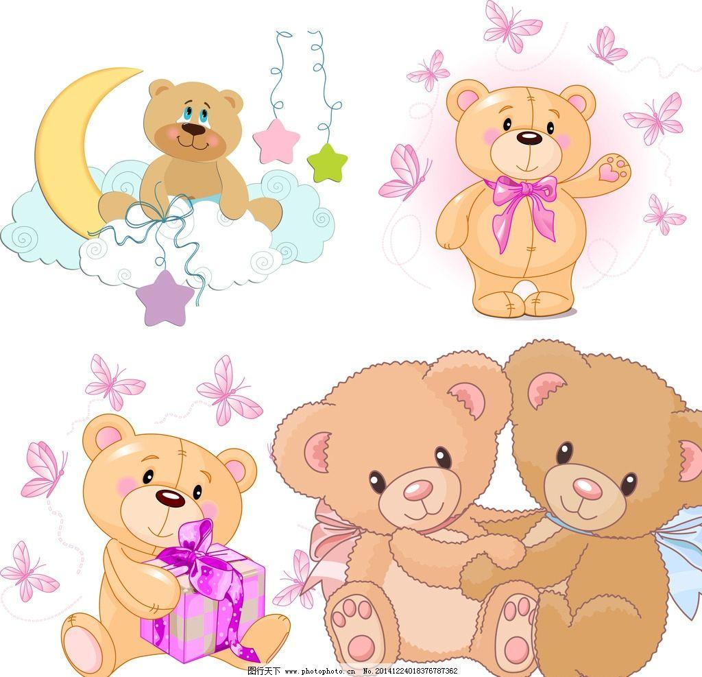 小熊 蝴蝶 卡通素材 可爱 手绘素材 儿童素材 幼儿园素材 卡通装饰